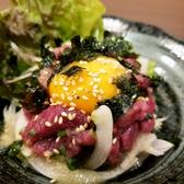 串陣 東青梅店のおすすめ料理3