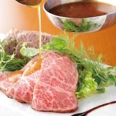 GOCHISO-DINING 雅じゃぽ 名古屋名駅店のおすすめ料理2