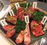 焼肉ダイニングIzao 尾山台店のおすすめポイント3