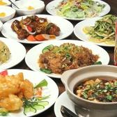 中国料理 華々 鹿児島のグルメ