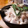 焼肉 卸や肉八 黒川店のおすすめポイント3