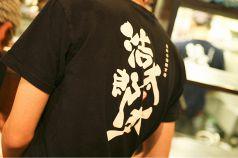 浩太郎丸 祖師ヶ谷大蔵の画像