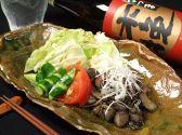 かざぐるま 博多区のおすすめ料理2