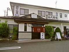 助八寿司の雰囲気1