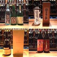 焼酎、日本酒、梅酒等豊富なドリンクメニュー