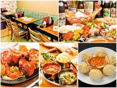 Asian Dining Alibaba 港北の写真