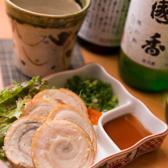 うなぎ 大嶋のおすすめ料理3