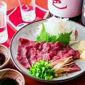 よってけしのおすすめ料理2