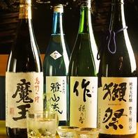 【常時40種類以上】海浜幕張で日本酒の品揃えが豊富♪