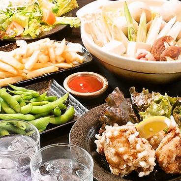 BOO!! ブー 名古屋のおすすめ料理1