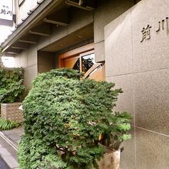 駒形 前川 本店の雰囲気1