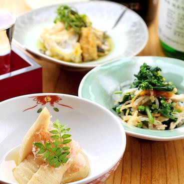 魚肴おばんちゃいのおすすめ料理1