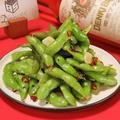 料理メニュー写真枝豆のアーリオオーリオ