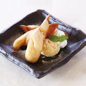 とりあえず吾平 郡山富田店のおすすめ料理3