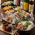 【豊富な宴会コース】ご予算・お料理の数に合わせて宴会メニューをお選びください!3500円(税込)~6000円(税込)と豊富に宴会コースご用意しております。