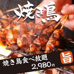 個室居酒屋 ごちそうさん 上野店のおすすめ料理1