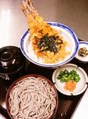 加辺屋 西公園店のおすすめ料理2