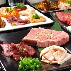 炭火焼肉 ぶち 赤坂店の写真