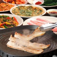 韓国料理 府内楼のコース写真
