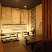 【くつろげる個室お座敷】4名様×3卓12名~最大15名様までの個室貸切可。