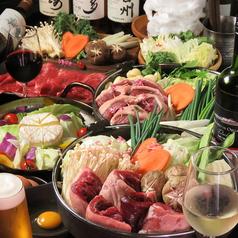 個室バル 伍馳 ゴチ 横浜西口店のおすすめ料理1