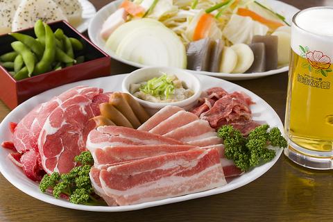 ラム・マトン羊肉&ポークジンギスカンプラン 【2020.3.1〜9.30】