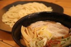 つけ麺本丸 東海市店の写真