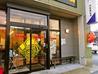 川出拉麺店のおすすめポイント3