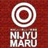 にじゅうまる NIJYU-MARU 上野店のロゴ