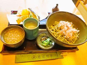 笏谷そば 西武福井店のおすすめ料理1