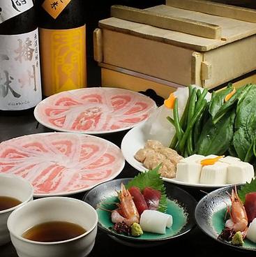 大阪豚しゃぶの会 天六店のおすすめ料理1