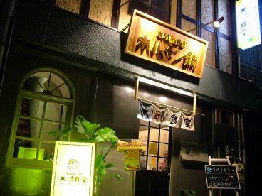 ホルモン鍋 大邱食堂 魚町本店の雰囲気1