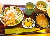 笏谷そば 西武福井店のおすすめ料理2