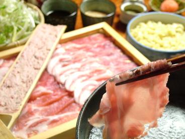 豚道 本店のおすすめ料理1