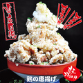 料理メニュー写真鶏の唐揚げ 漢サイズ