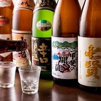 山梨の日本酒は美味しいんです☆