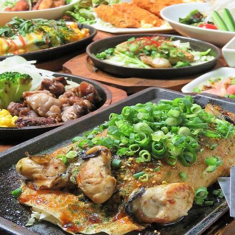 一番町に松山のソウルフードが楽しめる!ご当地料理が旨い鉄板焼『ひまわり』