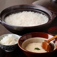 ☆電解還元水で炊上げる『土鍋ごはん』☆