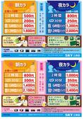 カラオケスカイ 三田店のおすすめ料理2