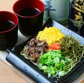 龍馬 倉敷店のおすすめ料理3