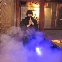 忍法『煙玉』モクモクの煙から現れる忍者がお出迎え♪