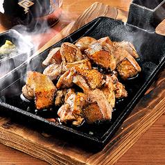鶏炭火焼~旨塩~ 並盛