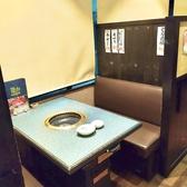 焼肉 雅山 中野本店の雰囲気3