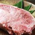 料理メニュー写真【北海道】Aランクの特上宗谷黒牛!ステーキ