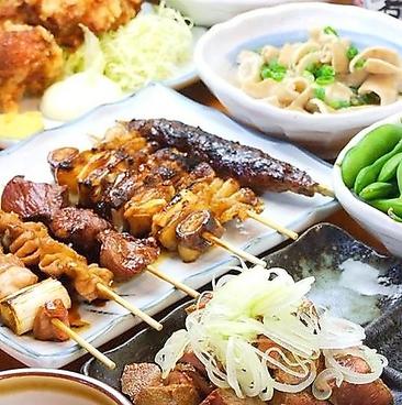 土手町元気酒場 もつ焼きエビちゃんのおすすめ料理1