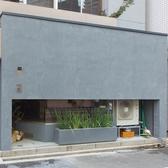 JR東西線「北新地」駅より徒歩3分、大阪メトロ「東梅田」駅より徒歩約6分!皆様のお越しを心よりお待ちしております。