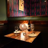 間接照明が照らす店内はデートにオススメ!誕生会やお祝いパーティーなど、気の合うご友人とゆったり語り合うひとときにも最適です◎