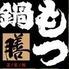 近鉄奈良 膳のロゴ