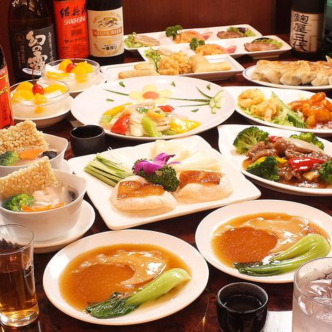 7月2日新オープン☆関内駅徒歩5分の本格中華小皿料理店