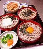 加辺屋 西公園店のおすすめ料理3